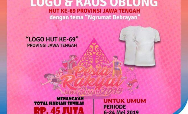 Lomba Logo & Desain Kaos Oblong HUT ke 69 Prov. Jawa Tengah