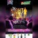 Night Run 5K Noormans Hotel - Semarang